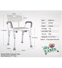 Adjustable Medical Shower Chair Bathtub Bench Bath Seat Aid Stool Backrest