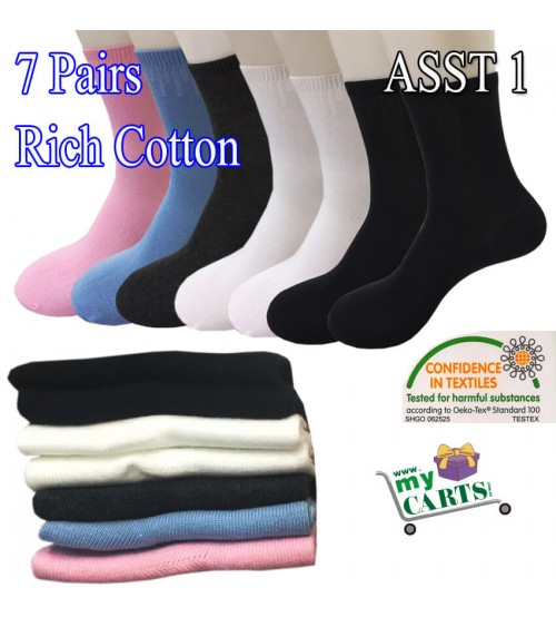7 Pairs New Colorful Cotton Socks Retro Design Women's Socks Casual Dress